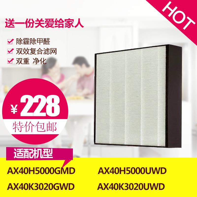 [空气过滤管家净化,加湿抽湿机配件]适配三星空气净化器滤芯AX40K30月销量1件仅售228元