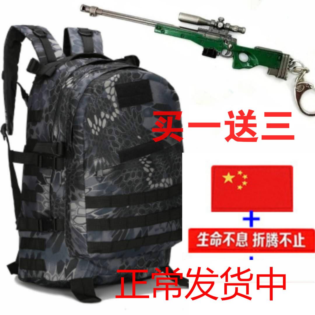 包邮户外军迷背包迷彩战术双肩包男3D旅游野营特种兵登山包作战包