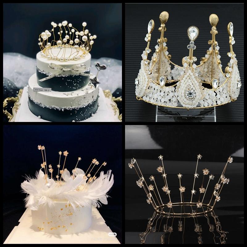 网红生日蛋糕装饰摆件皇冠女王王冠珍珠满天星海草羽毛蛋糕插件