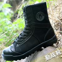 Армия ботинок мужчина специальный тип солдаты высокий специальный поезд ботинок кондиционер сверхлегкий борьба ботинок холст черный сделать поезд обувной безопасность обувной
