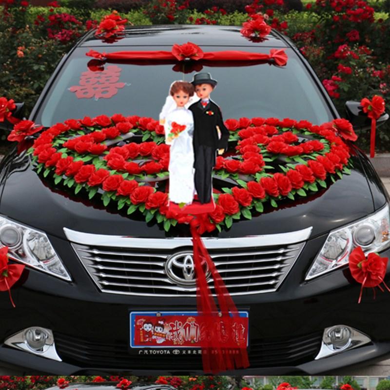 主婚车装饰套装韩式结婚创意个性吸盘车头花车婚车公仔布置 多色