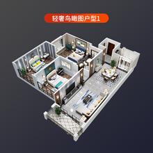 轻奢床家具全套组合套装北欧金属床现代简约高档卧室客厅餐厅全屋