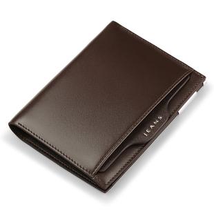 英皇保罗男短款牛皮超薄真皮钱包
