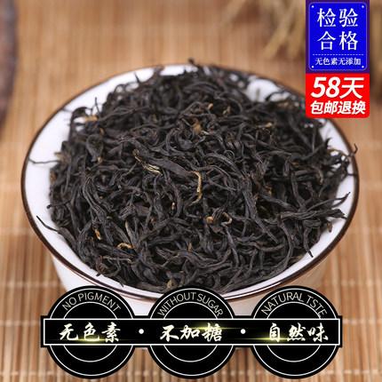特级武夷山龙山下500g正山小种红茶