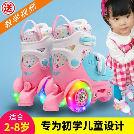 宝宝幼儿童溜冰鞋2-3岁4两5三6四男童女童轮滑旱冰初学者小孩小童