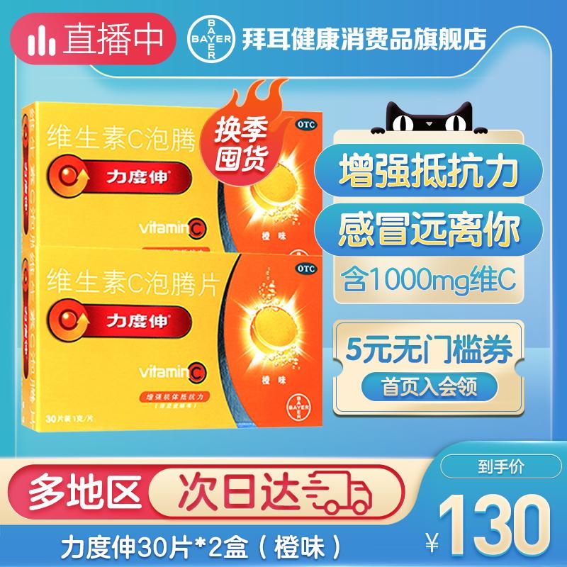 2箱】ビタミンcの力を入れて伸ばします。ビヤオレンジの味が強くなります。風邪に強くなります。ビタミンCを補充します。