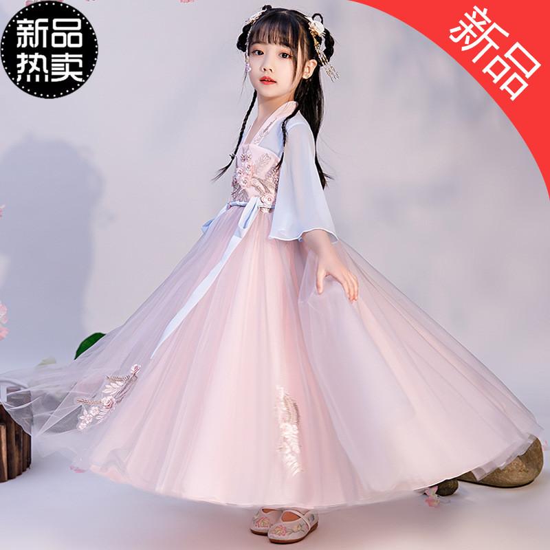 女童超仙汉服春夏装中国风公主裙儿童古装小女孩唐装宝宝生日礼服