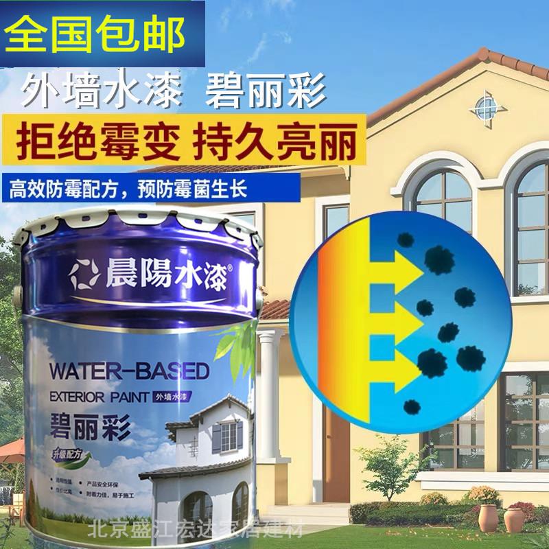 Водоэмульсионная краска для стен Артикул 555498218160