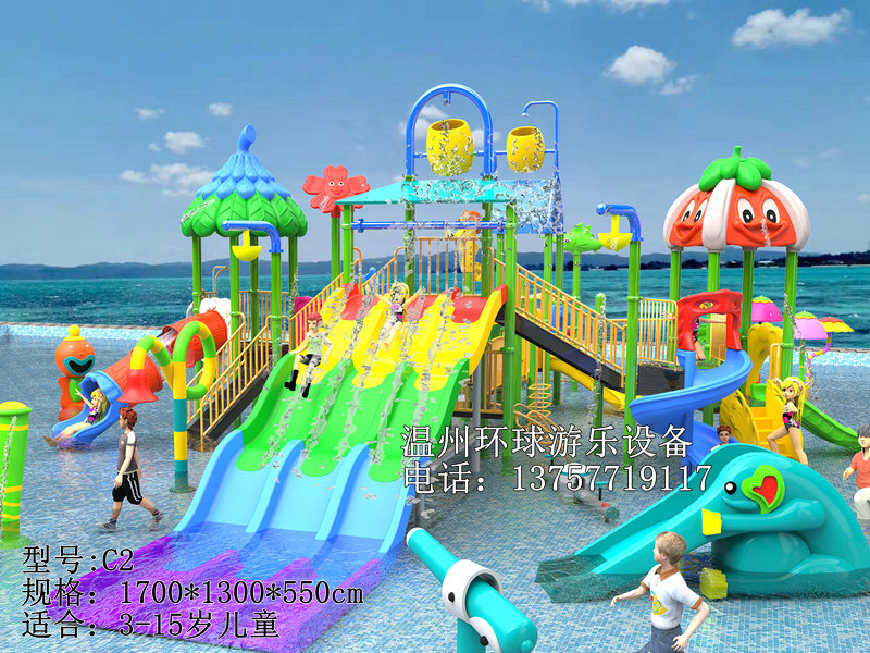 Outdoor swimming pool water slide large outdoor water slide childrens water park water village entertainment facilities