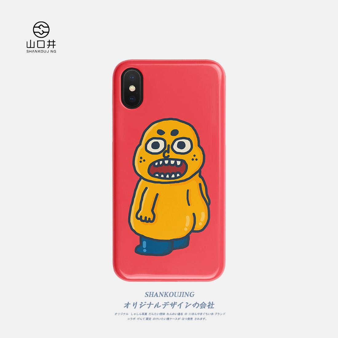 山口井 原创美术屁股iphone手机壳XS/XR/MAX苹果7/8plus硅胶软壳