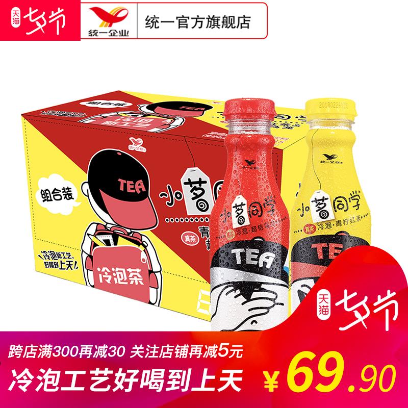 统一 小茗同学 冷泡茶 饮料 翻牌大明星同款 青柠10瓶乌龙5瓶组合