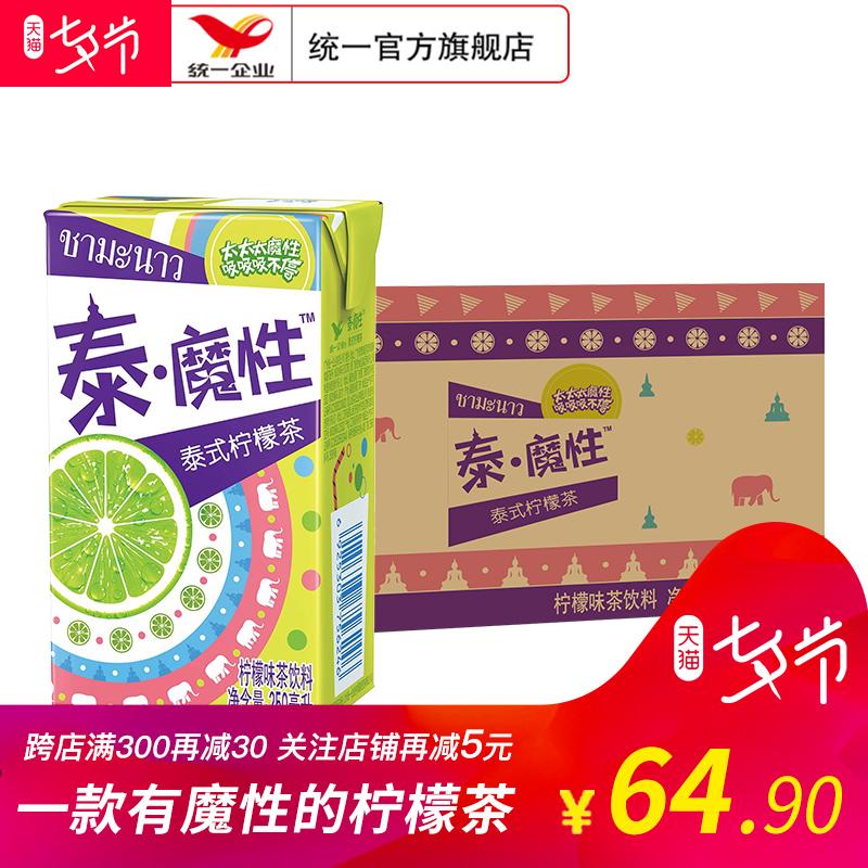 统一泰魔性柠檬茶饮料 250ml*24包 泰式柠檬茶
