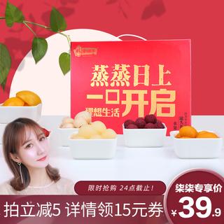 【柒柒推荐】林家铺子黄桃罐头年货水果礼盒走亲戚长辈置办春节