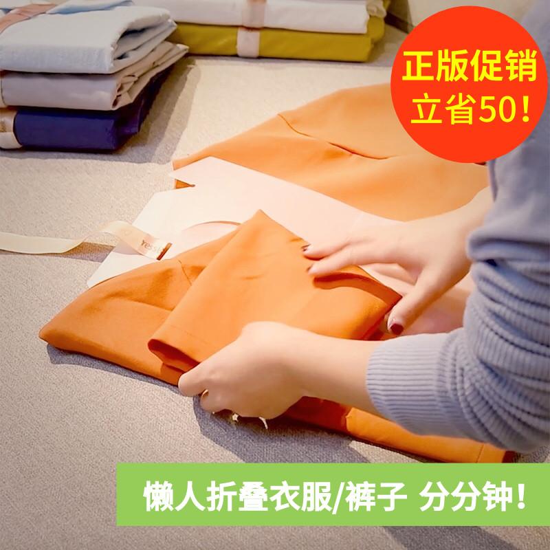 Приспособления для складывания одежды Артикул 591908112141