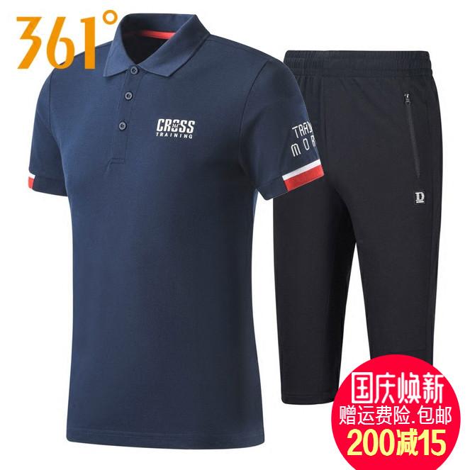 361度男装运动套装正品夏季新款361翻领透气短袖t恤七分裤拉链男