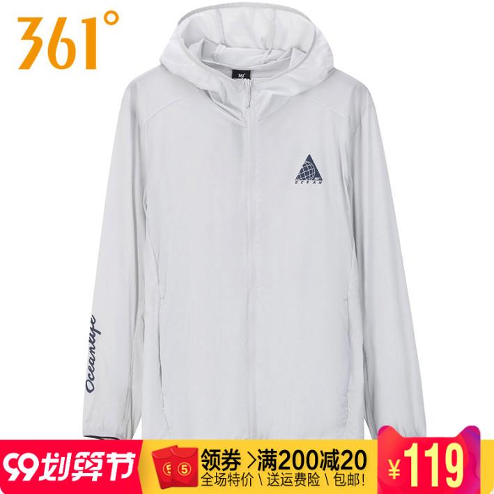 361度男装运动风衣2020夏季防晒服