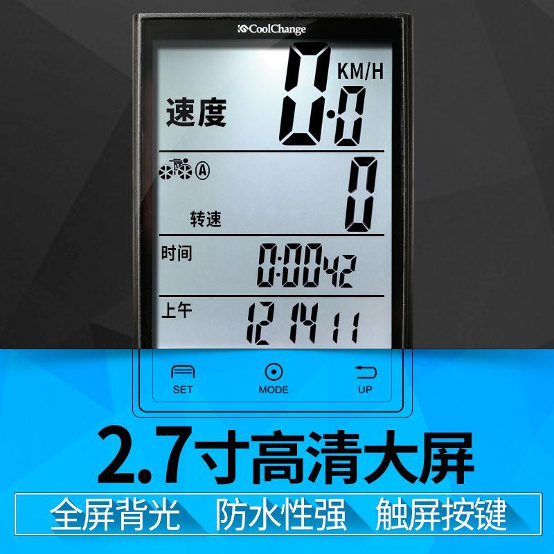 山地车测速器里程表骑行装备配件