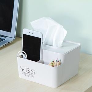 家用多功能茶几纸抽遥控器收纳盒纸巾盒饭店餐桌纸抽办公桌抽纸盒