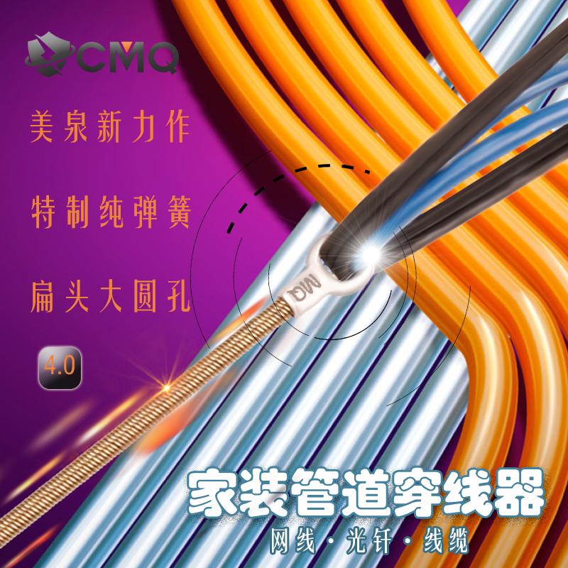 Прекрасный весна весна threading устройство трубопровод threading провод ведущий устройство тянуть нить электро работа артефакт кабель провод надеть трубка устройство