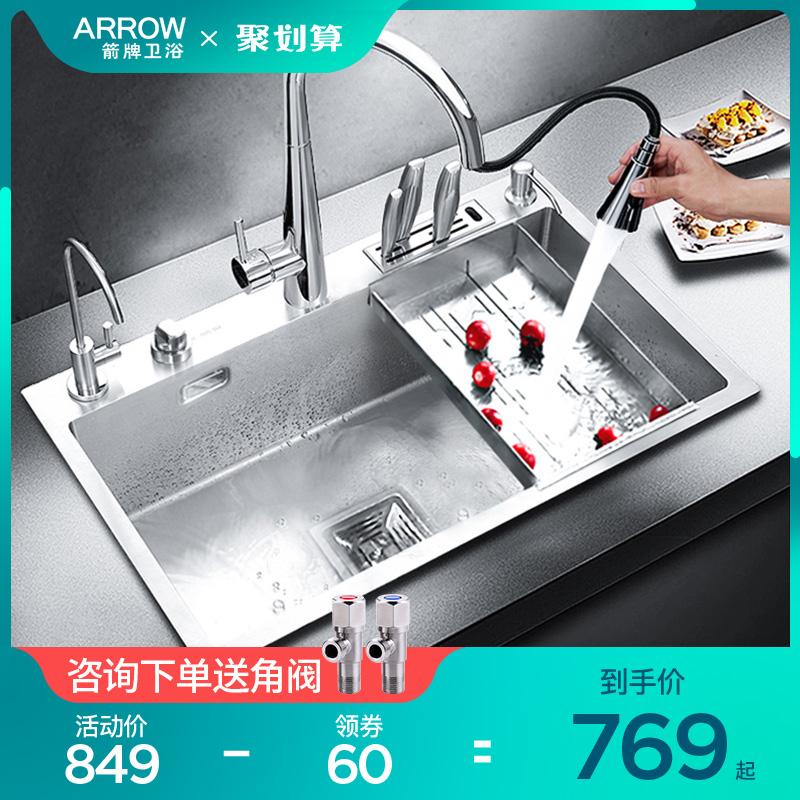 箭牌手工水槽单槽台下盆厨房大号洗碗槽台上洗菜盆304不锈钢加厚