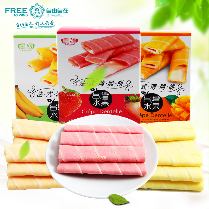 台湾进口零食 皇族牌法式薄脆饼干草莓芒果香蕉味78g休闲小吃点心