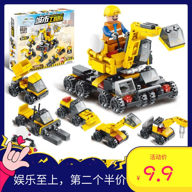 兼容legao男孩子汽车积木儿童拼装玩具开发智力拼插6小颗粒车拼图