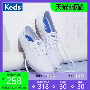 薇娅推荐keds女鞋经典款百搭帆布鞋小白鞋小黑鞋低帮鞋WF34000