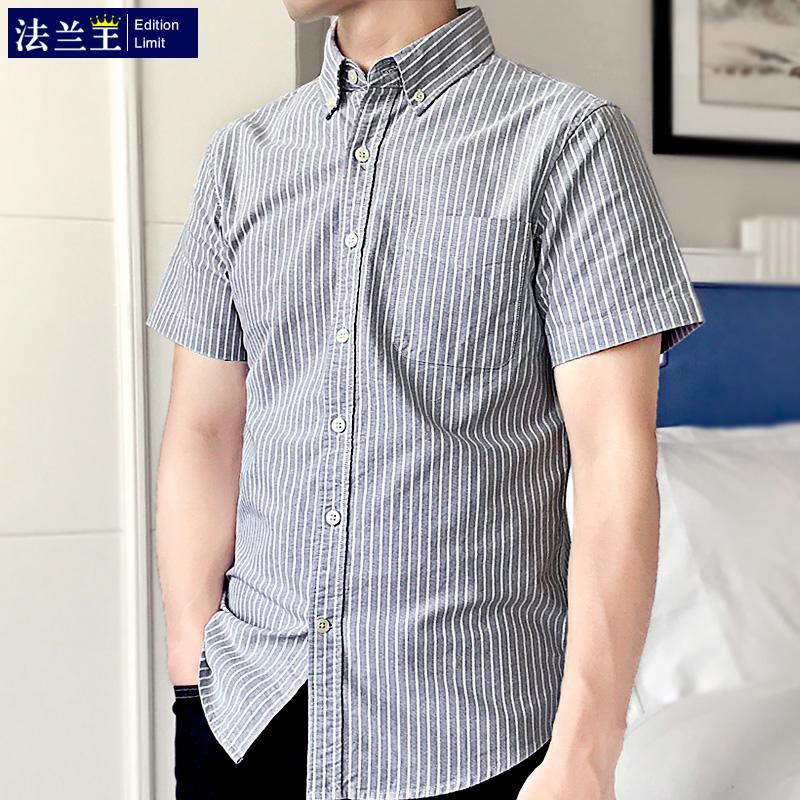 Flanders Summer Cotton Short Sleeve Shirt Mens slim casual lining half sleeve stripe youth business inch
