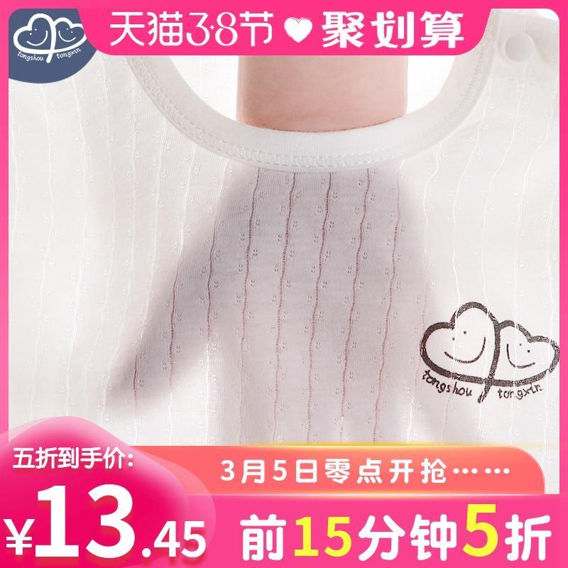 儿童家居服夏季薄款男童女童长袖套装纯棉小童空调服夏装宝宝睡衣
