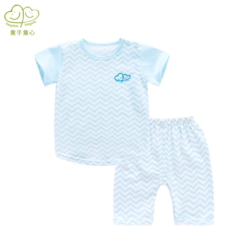 0~3歲寶寶套裝夏純棉短袖短褲兩件套嬰幼兒 衣服哈倫中褲套裝