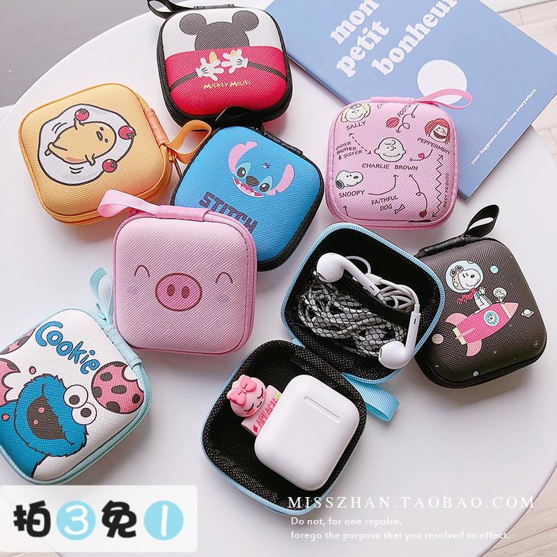 卡通可愛零錢包蘋果手機數據線耳機袋韓國女款迷你便攜硬幣收納盒