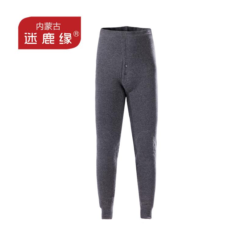 Pantalon collant jeunesse P1121-MLY en laine - Ref 751589 Image 2