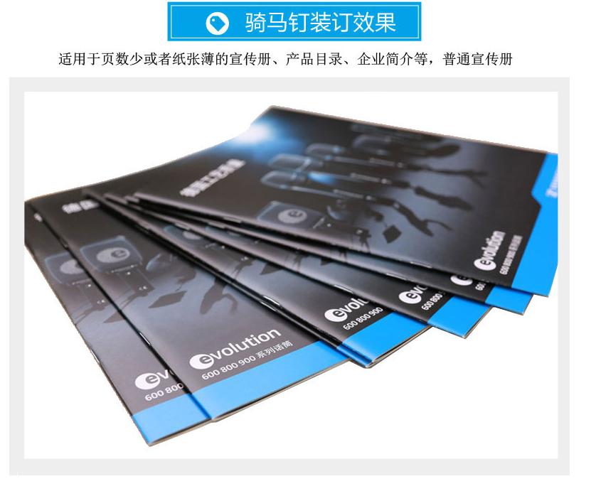 15.00元包邮打印资料彩色打印服务复印资料印刷书本装订黑白打印网上彩印快印