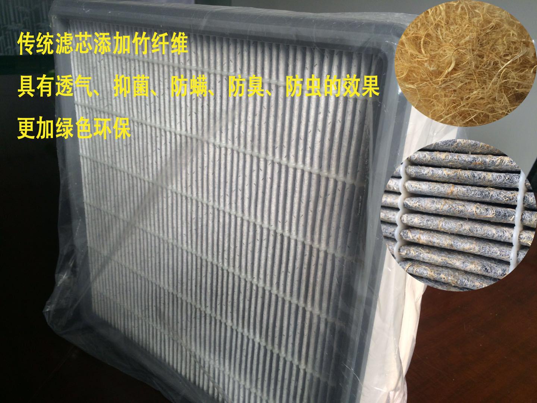352 标准滤芯套装 空气净化器滤芯适用于X80 X83可定做竹纤维滤芯