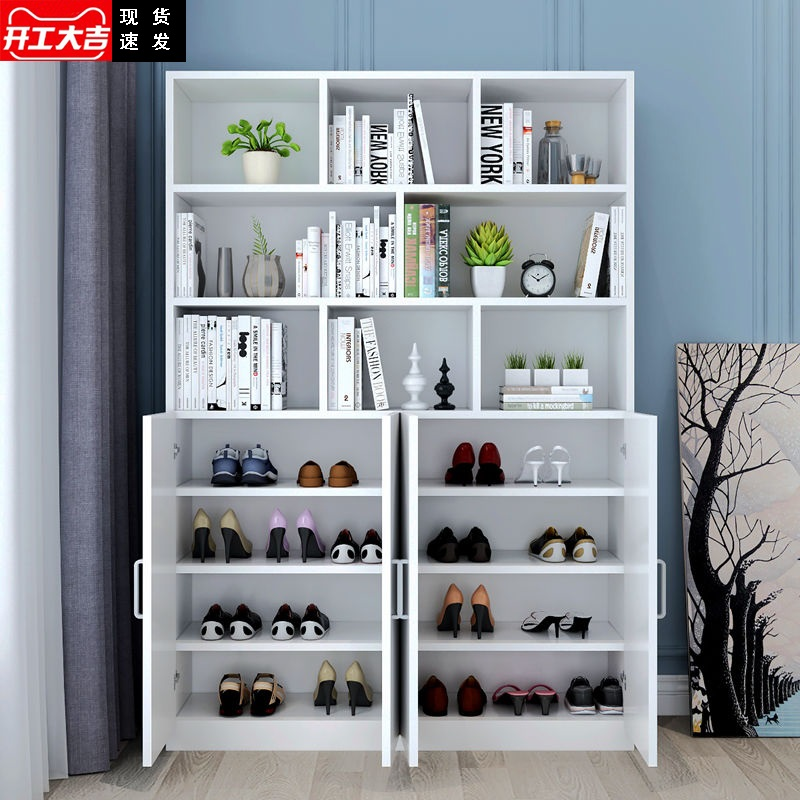 Shoe cabinet bookcase integrated porch cabinet multi function bookshelf combination household light luxury balcony against wall sun proof cabinet