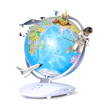 Tmall elf Beidou ai Intelligent Voice ar globe constellation Lamp students with teaching version of the large Decoration home furnishings baby children early education Enlightenment puzzle Birthday gift Kindergarten