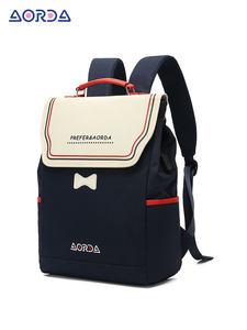 奥尔达书包女韩版高中初中学生双肩包女简约百搭大容量背包电脑包