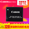 Canon / Canon NB-11L battery rechargeable lithium ion battery backup original digital camera genuine mail