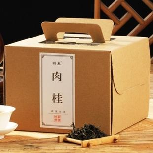 武夷山岩茶高山乌龙茶浓香直销茶叶
