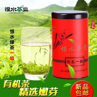 罐装100g精选明前一级鲜叶绿茶年新茶2017绿茶一级