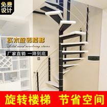 旋转楼梯整体楼梯钢木楼梯阁楼楼梯复式楼梯室内楼梯家用直梯