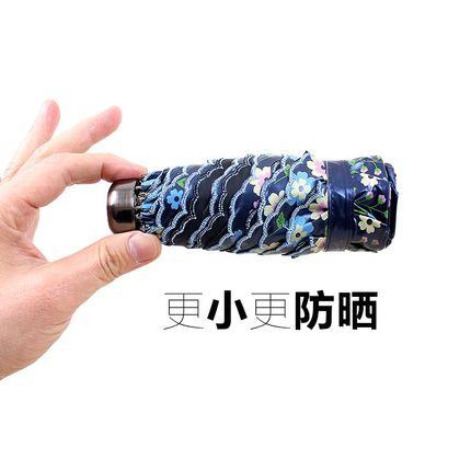 宏达太阳伞超轻便携小巧五折遮阳伞女超防晒紫外线upf50+晴雨两用