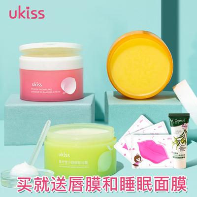 UKISS卸妆膏深层清洁脸部温和眼唇液水乳温和男女学生柚子萌大雨