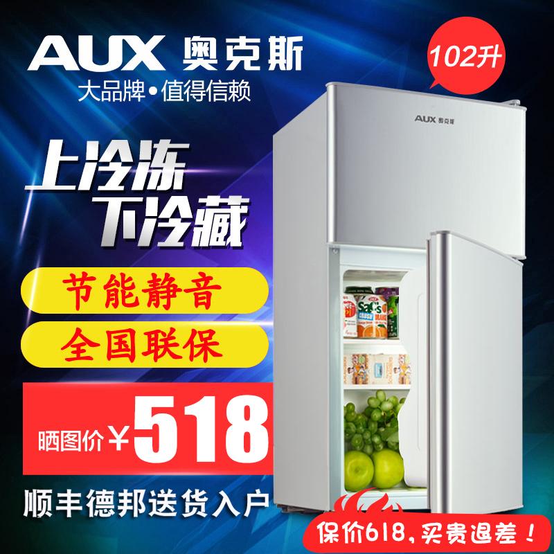 AUX/奥克斯 BCD-102AC小冰箱家用电冰箱小型双门冷藏冷冻节能静音