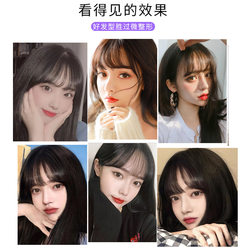 Real hair, air, bangs, wigs, female nature, invisible cartoon, Qi bangs, wigs, ultra thin, traceless, net red, fake bangs