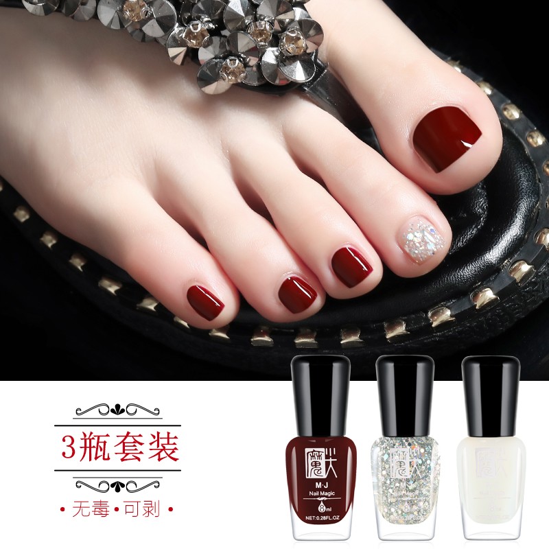 2020 new color toe nail polish set can be stripped and stripped for long, bright summer.