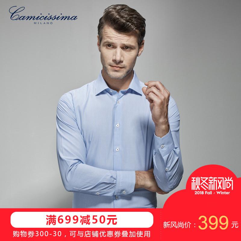 恺米切春夏新款男士超修身商务免烫条纹长袖衬衫 蓝色纯棉衬衣