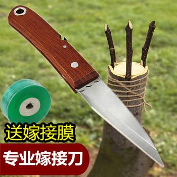 专业特级德国削木工具神器嫁接刀