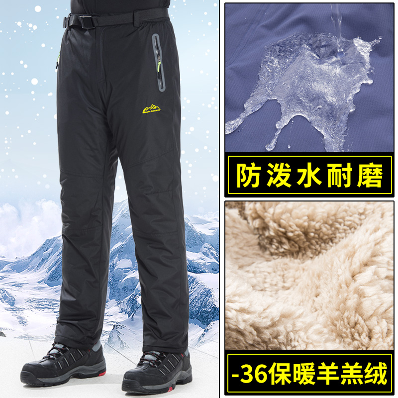 На открытом воздухе пулемёт брюки мужчина зимний с дополнительным слоем пуха сгущаться свободный геометрическом от холодного. восхождение катание на лыжах брюки женские большой двор брюки