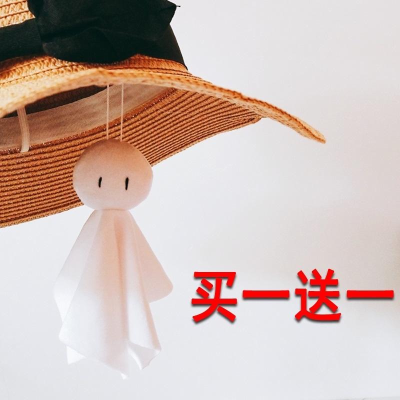 中國代購|中國批發-ibuy99|风铃|挂件卡通毛绒晴天娃娃可爱日系挂饰书包装饰生日风铃车内装饰
